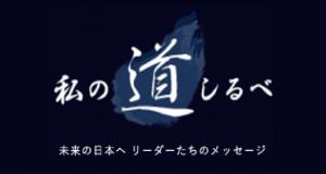 日経 新聞 電子 版